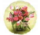 I Love You Mum Flower Vase. Mothers Day Balloon Bouquet Delivery By Post In A Box.